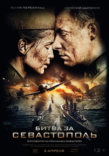 русские военные фильмы лучшие по рейтингу