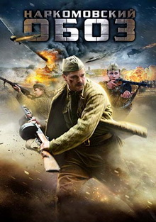 русские фильмы про войну 1941 1945