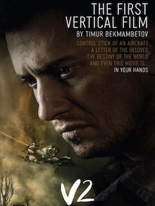 русские фильмы о великой отечественной войне