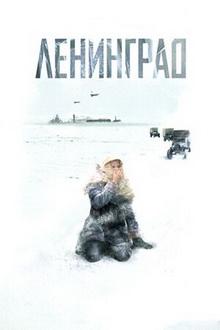 русские фильмы про великую отечественную войну