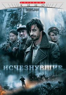 фильмы про вторую мировую войну русские