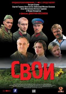 фильмы про войну русские только хорошие