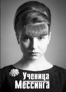 самые популярные сериалы российские 2020