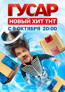русские сериалы 2020 популярные с высоким рейтингом