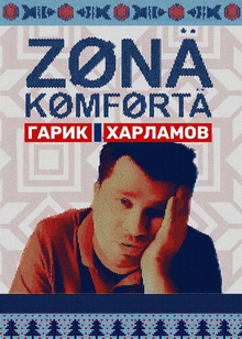 топовые русские сериалы 2020