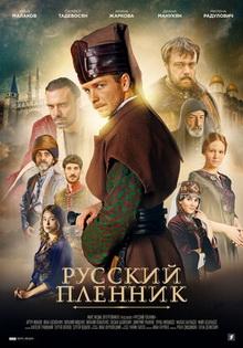 каталог российских сериалов 2021 года