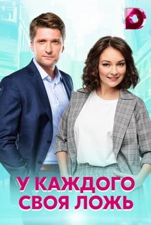 российские сериалы 2021