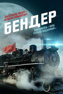 русские сериалы 2021 ожидаемые