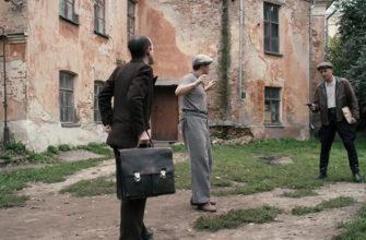 фильмы о послевоенной борьбе с бандитизмом