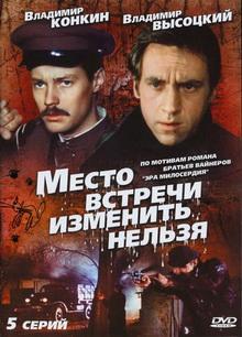 русские сериалы о послевоенном времени