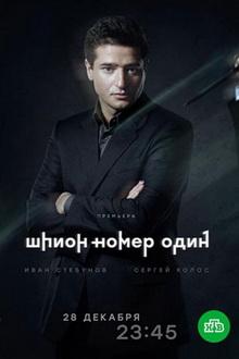 русские сериалы нтв 2020 года новинки