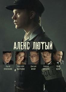 российские сериалы нтв 2020