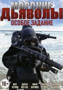 криминальные сериалы 2020 года новинки русские на нтв
