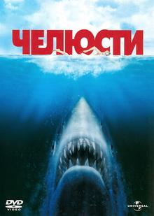самые страшные фильмы которые стоит посмотреть