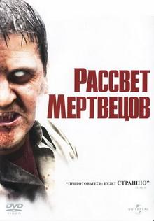 самые страшные фильмы ужасов последних лет