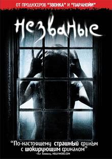 фильмы ужасов до дрожи
