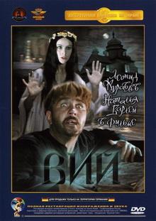 лучшие фильмы ужасов рейтинг
