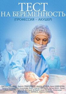 сериалы на 1 канале список русские
