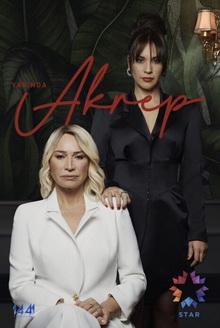 топ турецких сериалов 2020 с высоким рейтингом