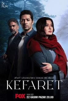 новые турецкие сериалы 2020 года уже вышедшие