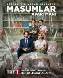 турецкие сериалы 2020 года новинки