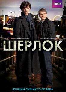 английские детективные сериалы