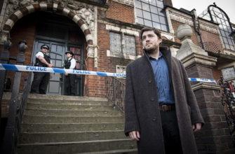 британские детективные сериалы