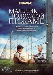 фильмы драмы про любовь