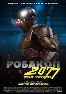 фильмы 2021 фантастика которые уже вышли
