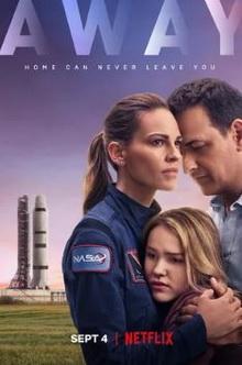 фантастические сериалы про космос и другие планеты