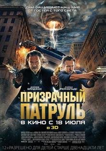 популярные фильмы фантастика