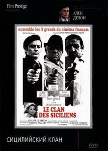 фильмы про американских гангстеров