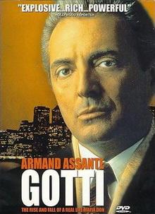 фильмы про сицилийскую мафию