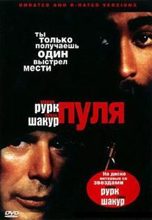 фильмы про мафию и гангстеров 30 х годов