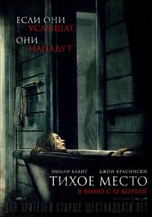 интересные фильмы про монстров