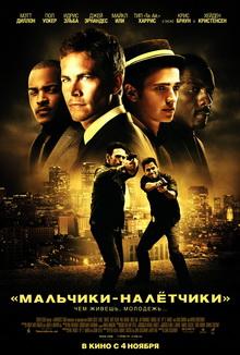 фильмы про аферистов и мошенников и ограбления самые рейтинговые