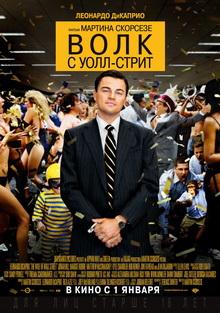 крутые фильмы про ограбления