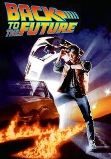 фильмы про машину времени