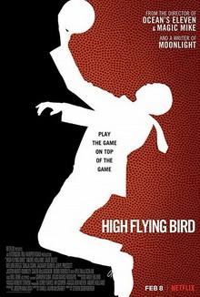 биографические фильмы про спорт