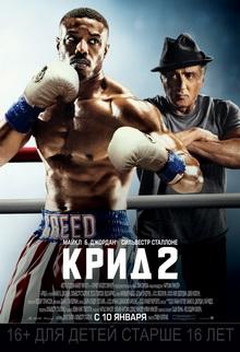 топ фильмов про спорт