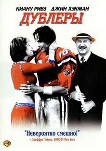 мотивационные фильмы про спорт