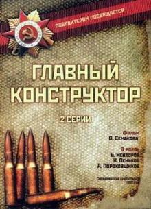 фильмы про танковые бои