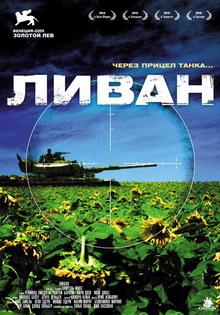 русские фильмы про танки