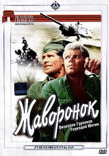 фильмы про танкистов великой отечественной