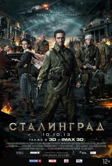 лучшие фильмы про танки