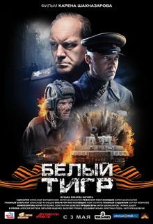 фильмы о танкистах второй мировой войны