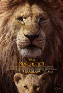 добрые фильмы про животных