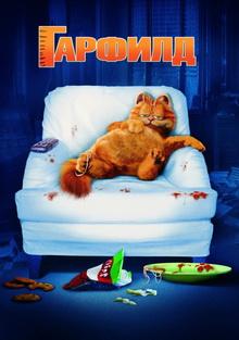 комедии чтобы поржать до слез про животных