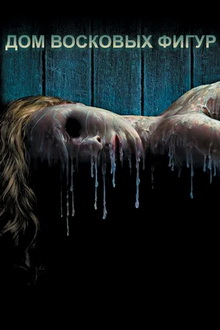 фильмы про молодежь триллеры ужасы самые лучшие и популярные