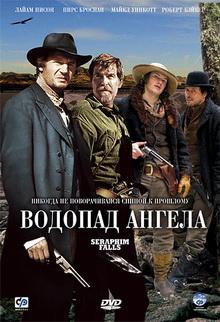 фильмы про техас и ковбоев